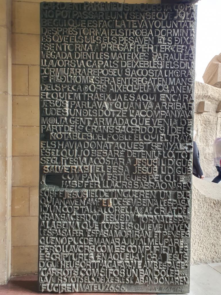 Fachada de la Pasión en la Basílica de la Sagrada Familia_Portal del Evangelio